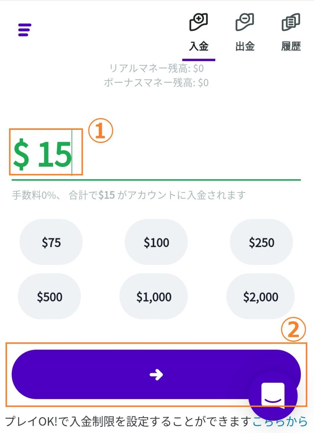 カスモ 銀行振込