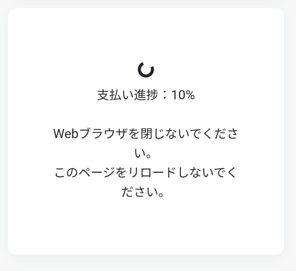 遊雅堂 銀行振込