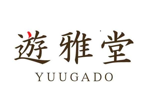 yuugado-logo
