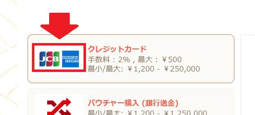 遊雅堂 バンドルカード